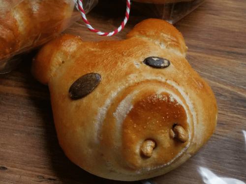 Silvester-Schweinchen einfach selbst machen. Glücksbringer aus der eingenen Küche #silvester #glück #geschenk #schweinchen #backen